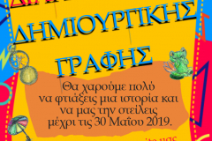 Copy-of-Book-Fair-Flyer-Made-with-PosterMyWall1111