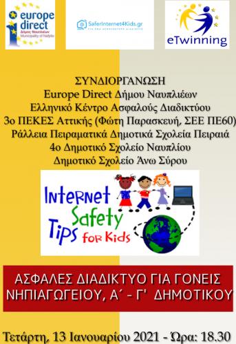 Ασφαλές Διαδίκτυο για γονείς Α Β Γ Τάξη 1/2021
